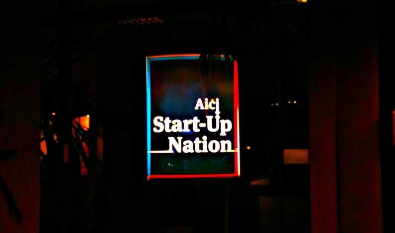 Start up nation servicii
